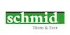 Schmid Tür & Torbau GmbH & Co. KG