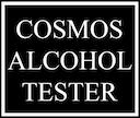 Logo von Cosmos-Alkoholtester GmbH