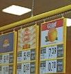 METO PromoSign Getränkedisplays im Markt