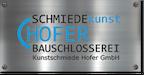 Logo von Kunstschmiede Hofer Gesellschaft m.b.H.