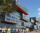 Gebäude China