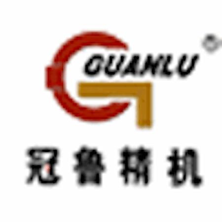 Logo von Dezhou Guanlu Precision Machinery Co.,Ltd