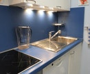 HPL-Küchenplatten