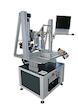 Lasermarkiersysteme