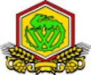 Logo von Wernecker Bierbrauerei GmbH & Co. KG