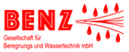 Logo von Benz-Beregnung Gesellschaft für Beregnungs- und Wassertechnik mbH