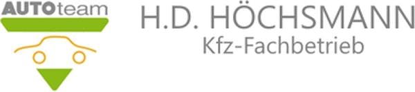 Logo von Hans Dieter Höchsmann ges.m.b.H