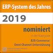business express - ERP-System des Jahres
