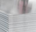 Shate Aluminiumplatten in Spezialmaßen
