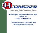 Logo von Haidinger Bürstentechnik OG