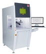 Faserlaser ETL 700 X2